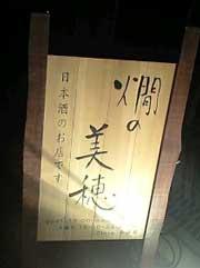 20100918_1780214