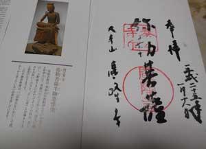 20130119_40646