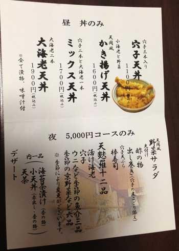 20130611_325550