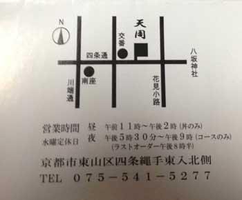 20130611_325551