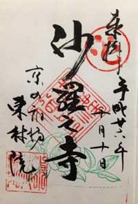 20141011_978467