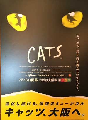 cats-great